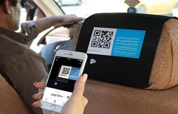 پرداخت هوشمند در حمل و نقل شهری توسعه یافت