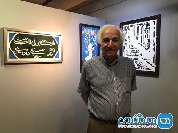 رضا بنفشه خواه: به ایرانی بودنم می بالم