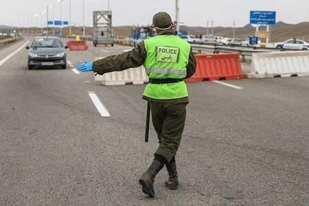 ممنوعیت سفر به 266 شهر قرمز و نارنجی ، جریمه تردد شبانه همچنان پابرجاست