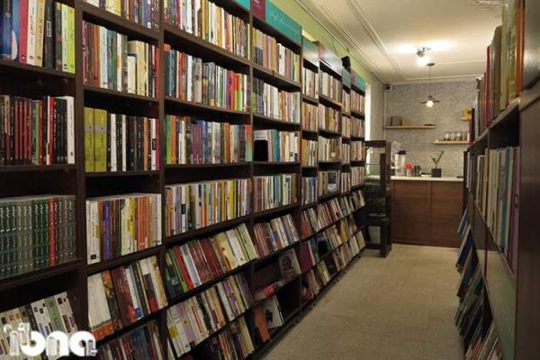 انجمن های کتاب شهرستان های فارس در راستا باشگاه داری